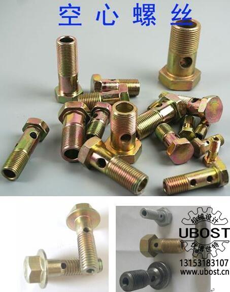 优博世特,ubost,钻孔机,销轴,螺栓,自动,攻丝机,机械手,非标自动化,设备,销轴钻孔机,螺栓钻孔机,
